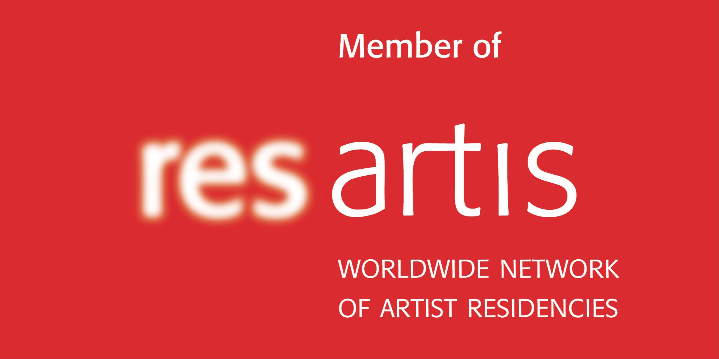 res_artis_member_logo